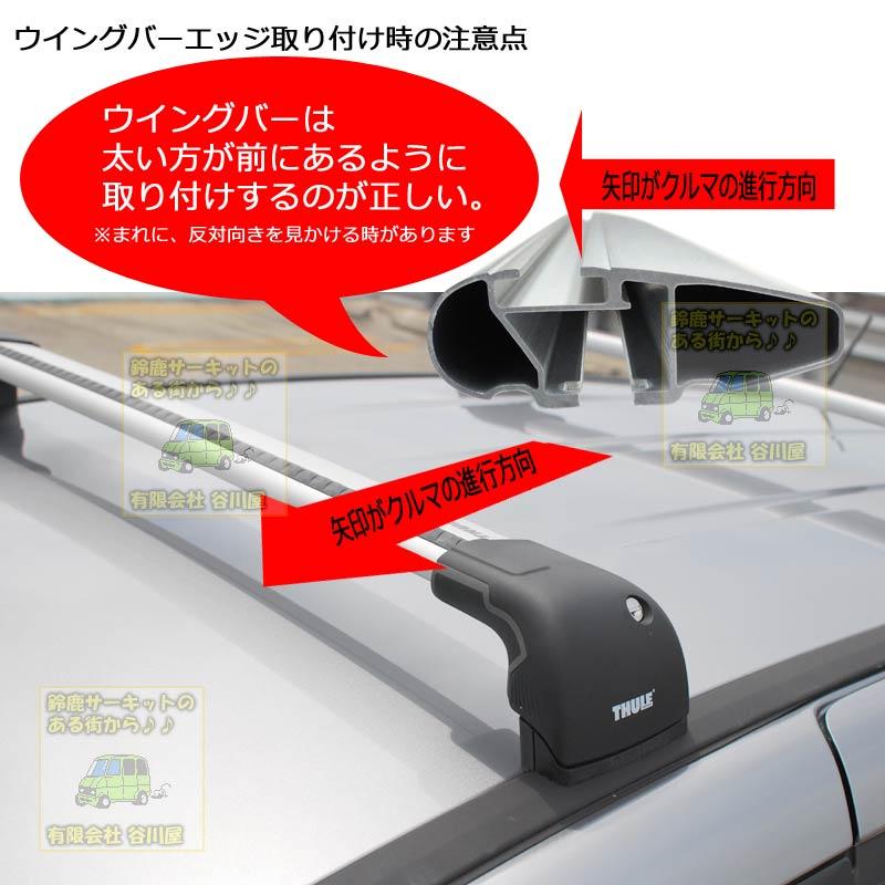 f:id:suzuka-mieken:20180122101031j:plain