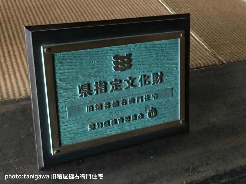 f:id:suzuka-mieken:20180130070216j:plain