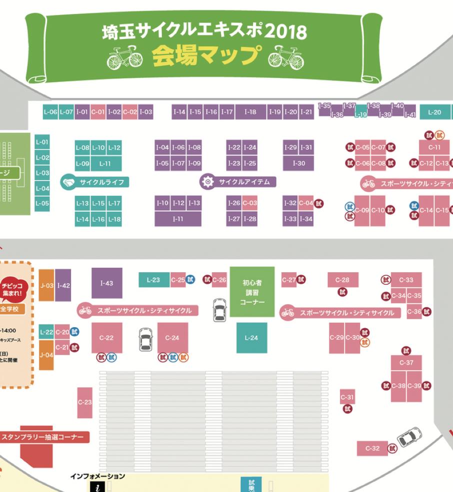 f:id:suzuka-mieken:20180212160541p:plain
