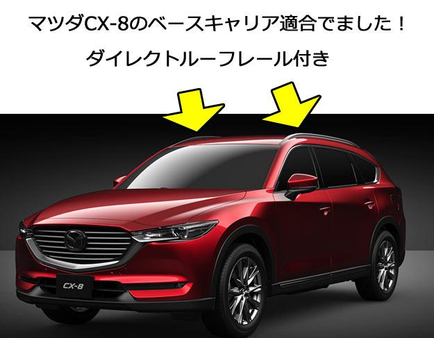 f:id:suzuka-mieken:20180330174253j:plain