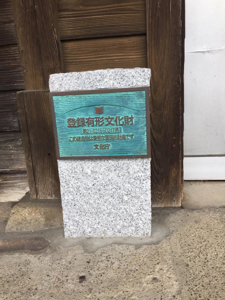 f:id:suzuka-mieken:20180531110847j:plain