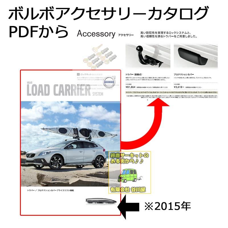 f:id:suzuka-mieken:20180602110510j:plain