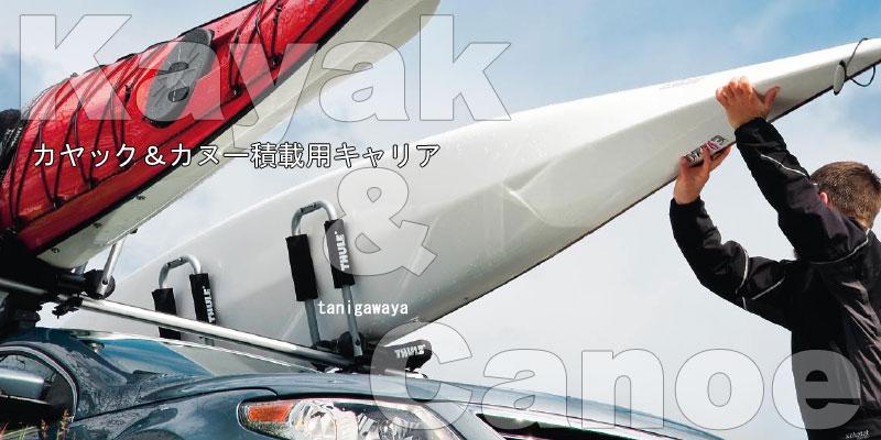 f:id:suzuka-mieken:20180908103305j:plain