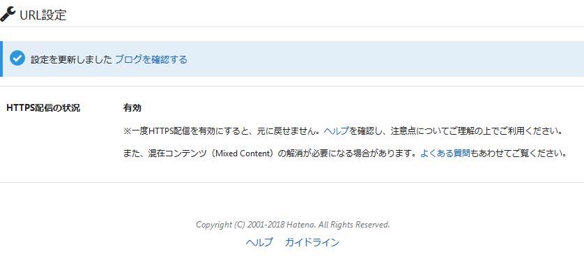 f:id:suzuka-mieken:20180917124828j:plain