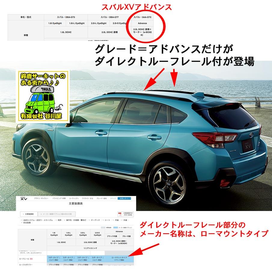 f:id:suzuka-mieken:20181221120539j:plain