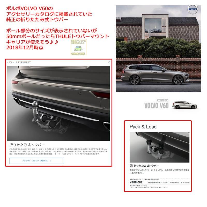 f:id:suzuka-mieken:20181226113720j:plain