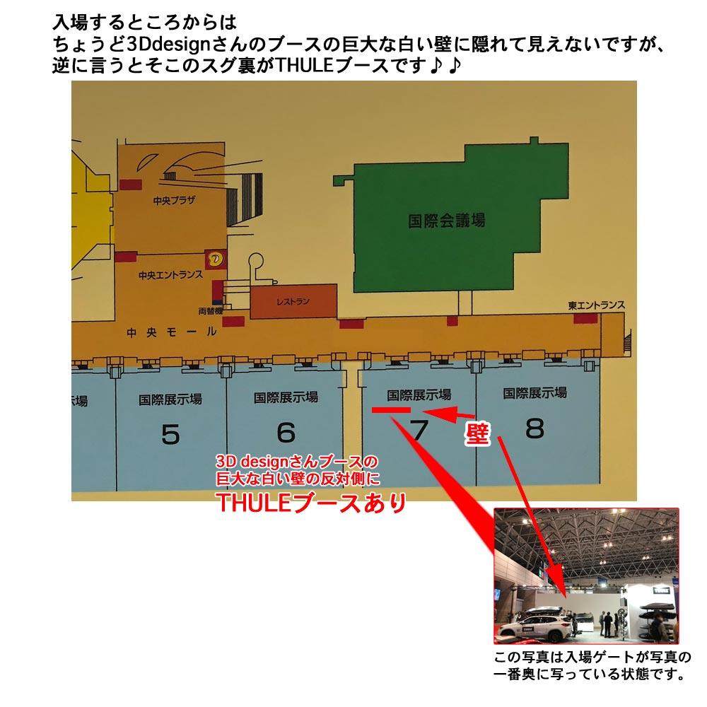 f:id:suzuka-mieken:20190112103531j:plain