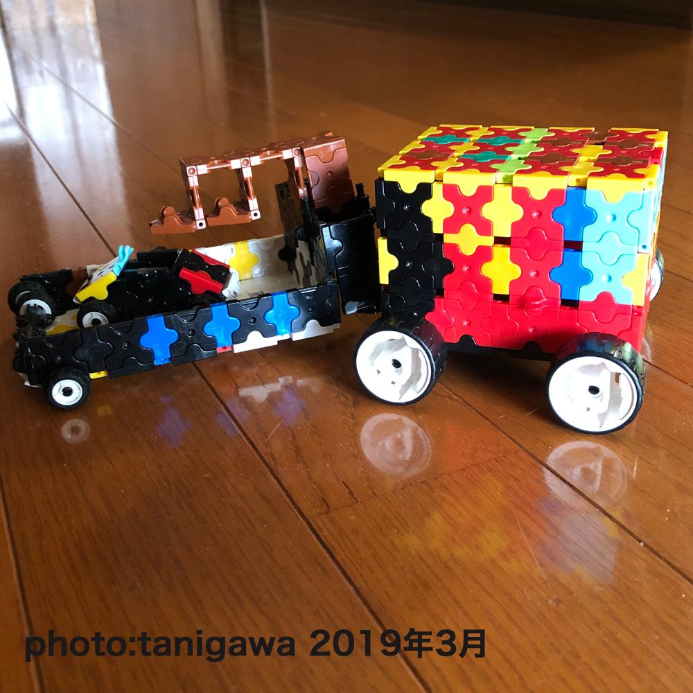 f:id:suzuka-mieken:20190402113509j:plain