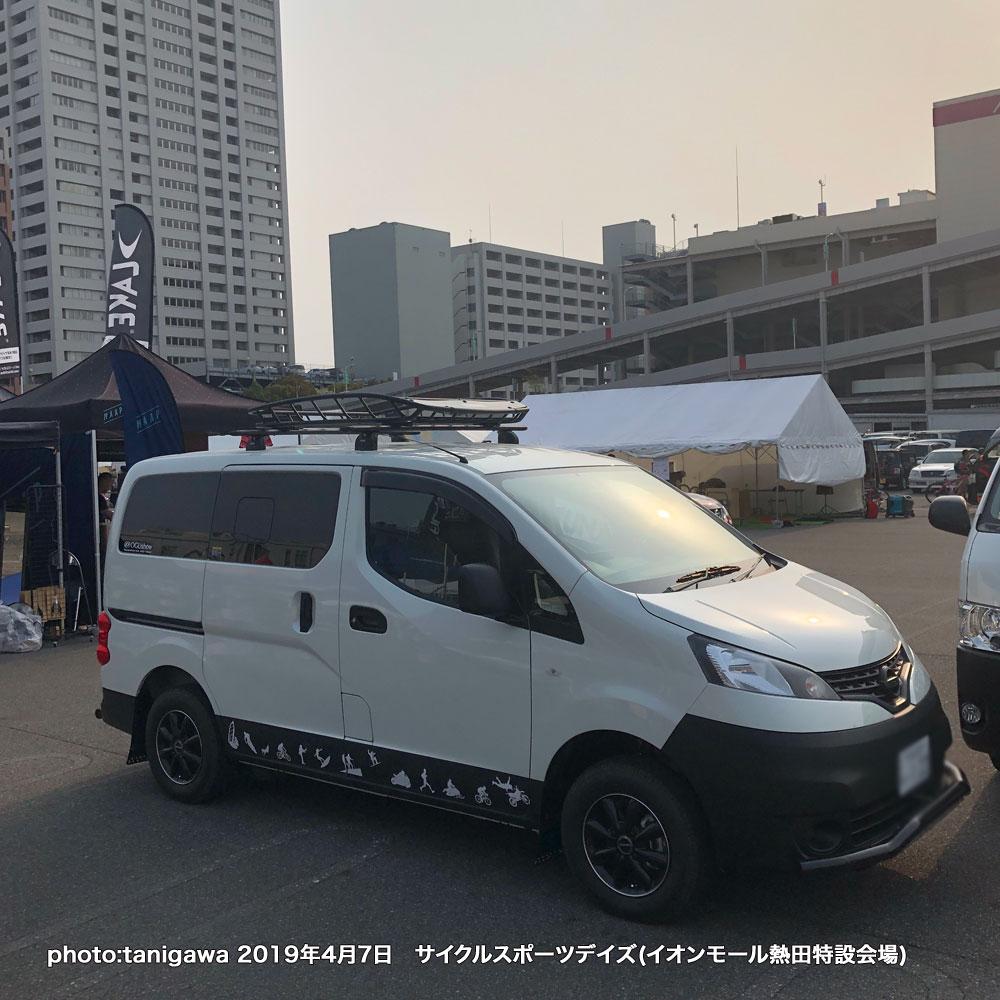 f:id:suzuka-mieken:20190410073617j:plain