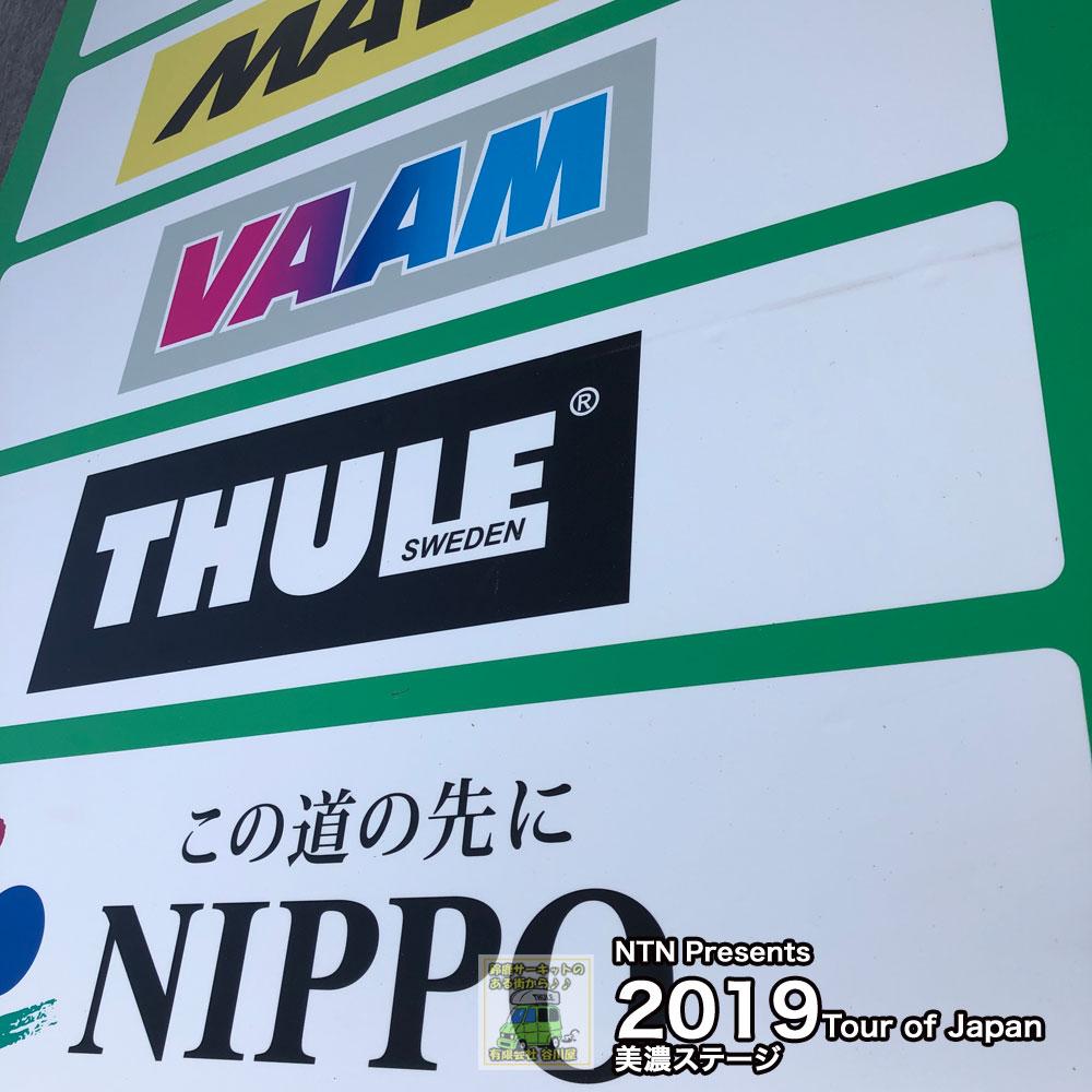 f:id:suzuka-mieken:20190524130824j:plain