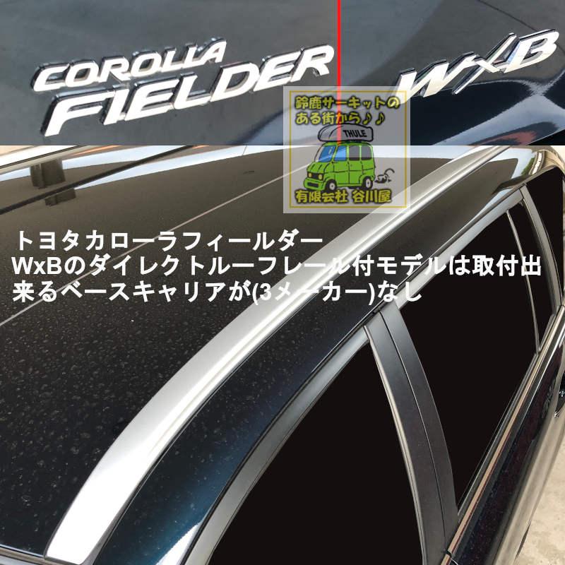 f:id:suzuka-mieken:20190608055023j:plain