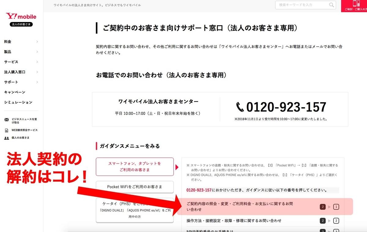 f:id:suzuka-mieken:20190713072702j:plain