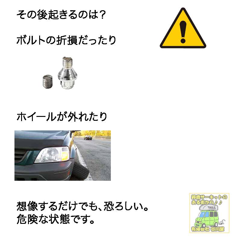f:id:suzuka-mieken:20190811081721j:plain