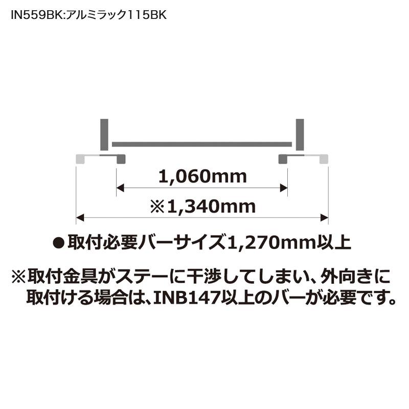 f:id:suzuka-mieken:20190811081935j:plain