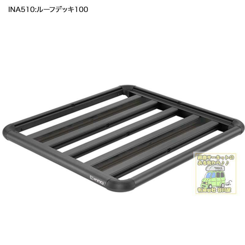 f:id:suzuka-mieken:20190811082208j:plain