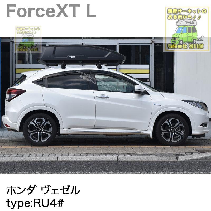 f:id:suzuka-mieken:20190824165802j:plain