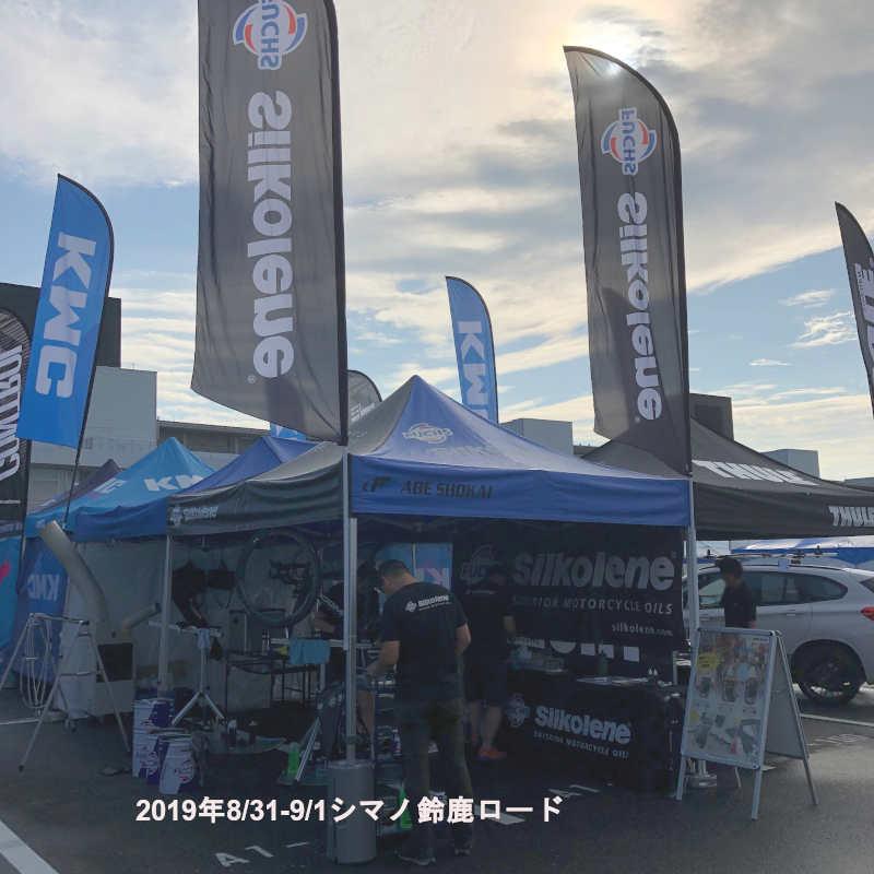 f:id:suzuka-mieken:20190831074401j:plain