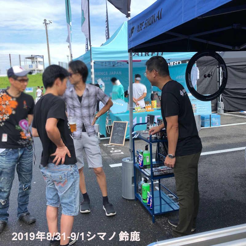 f:id:suzuka-mieken:20190831084117j:plain