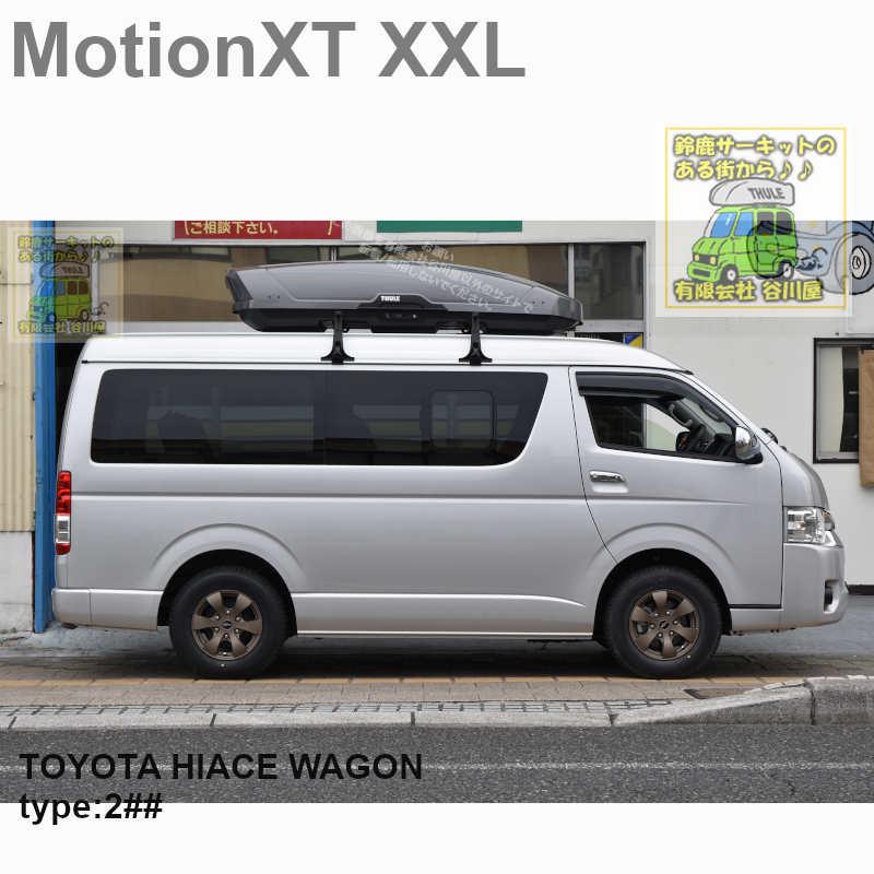 f:id:suzuka-mieken:20190907123031j:plain