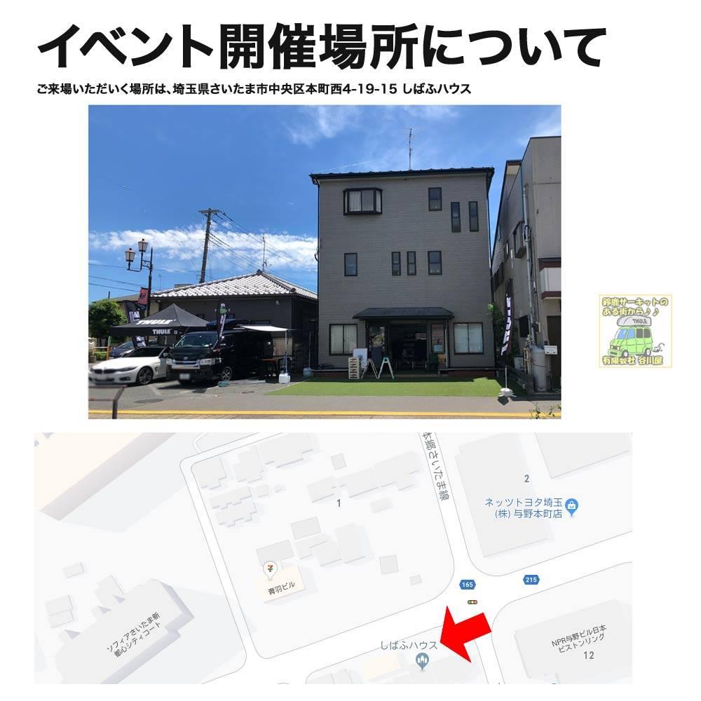 f:id:suzuka-mieken:20191101153634j:plain