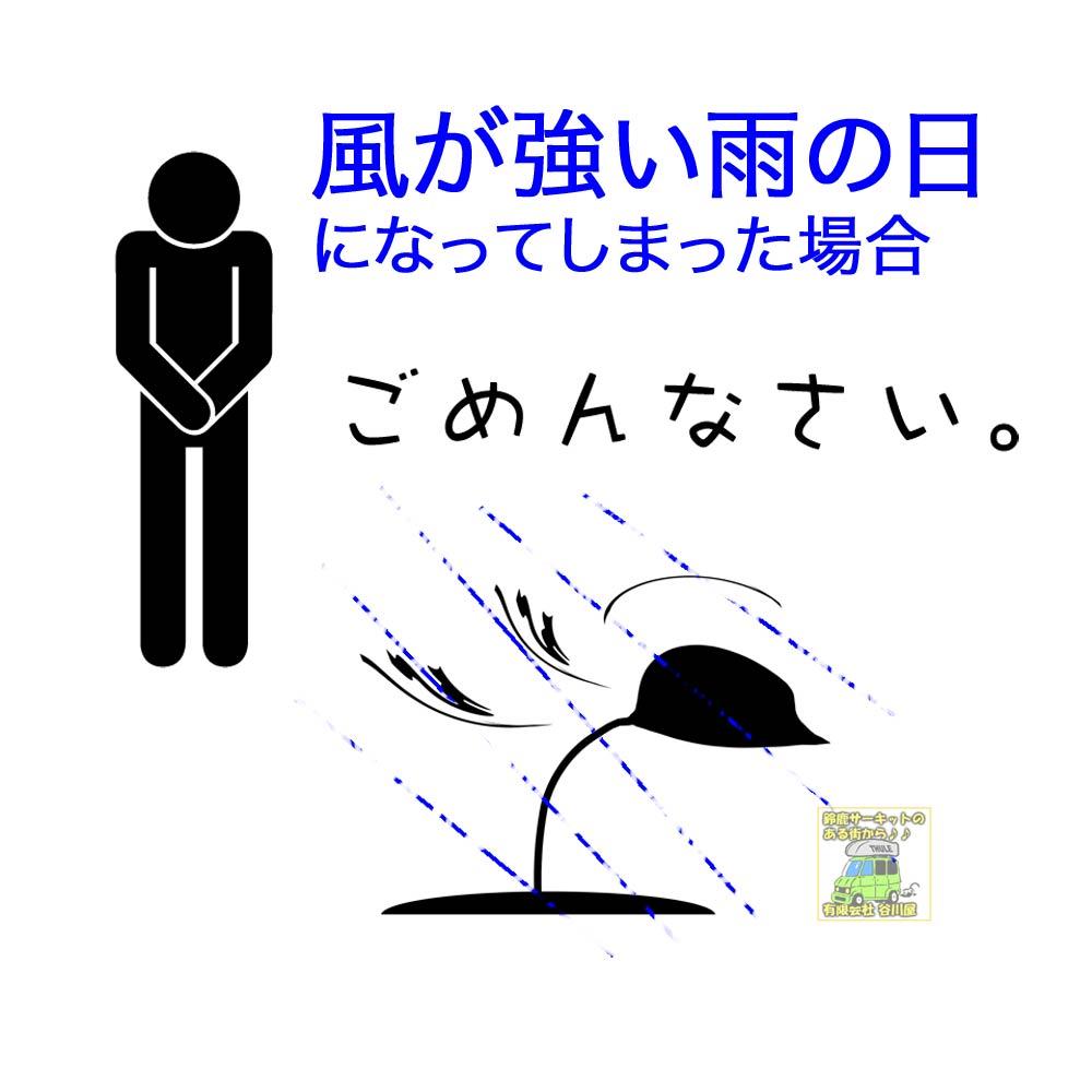 f:id:suzuka-mieken:20191122084745j:plain