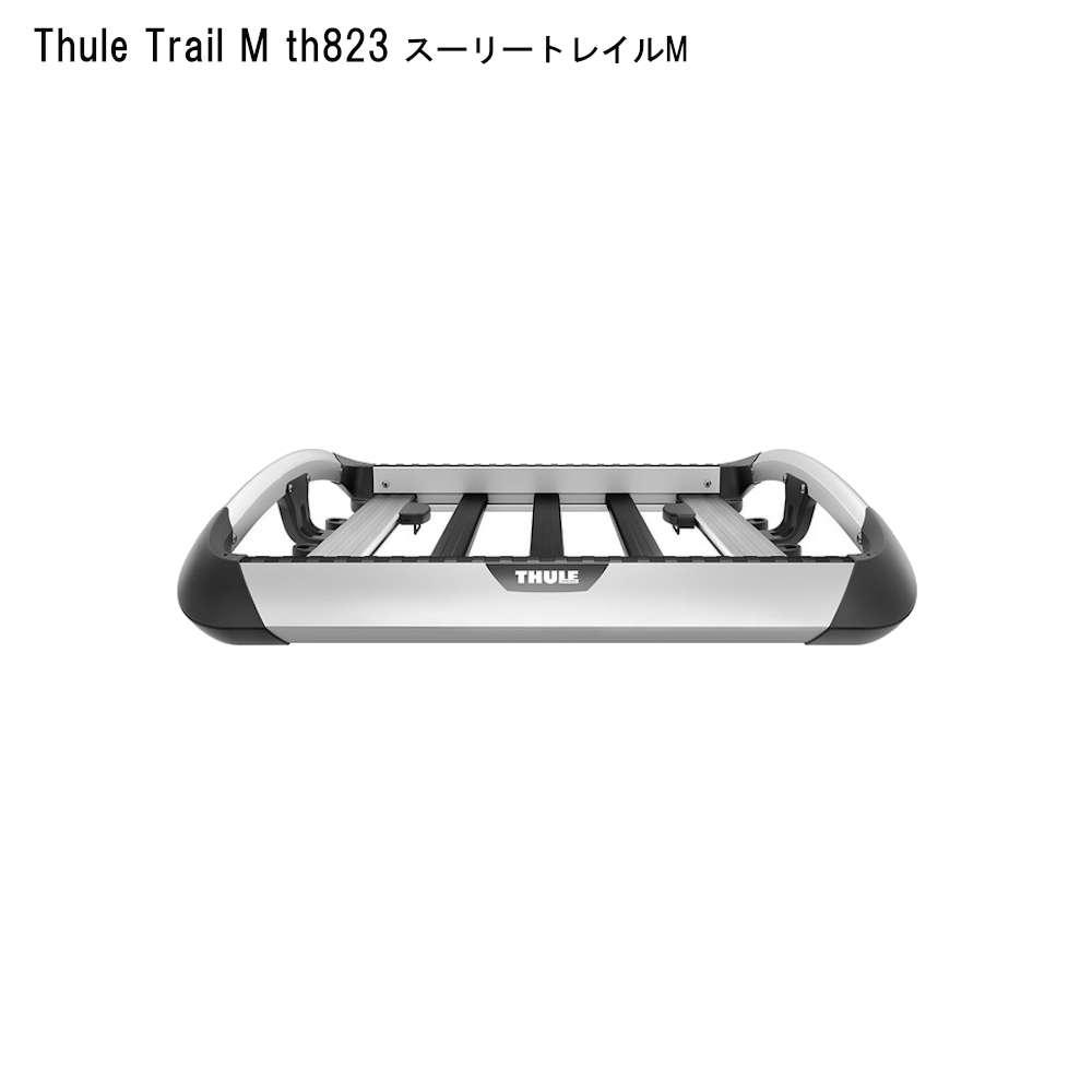 f:id:suzuka-mieken:20200116172419j:plain