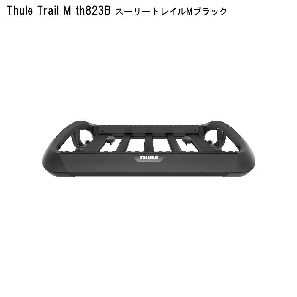f:id:suzuka-mieken:20200116172545j:plain