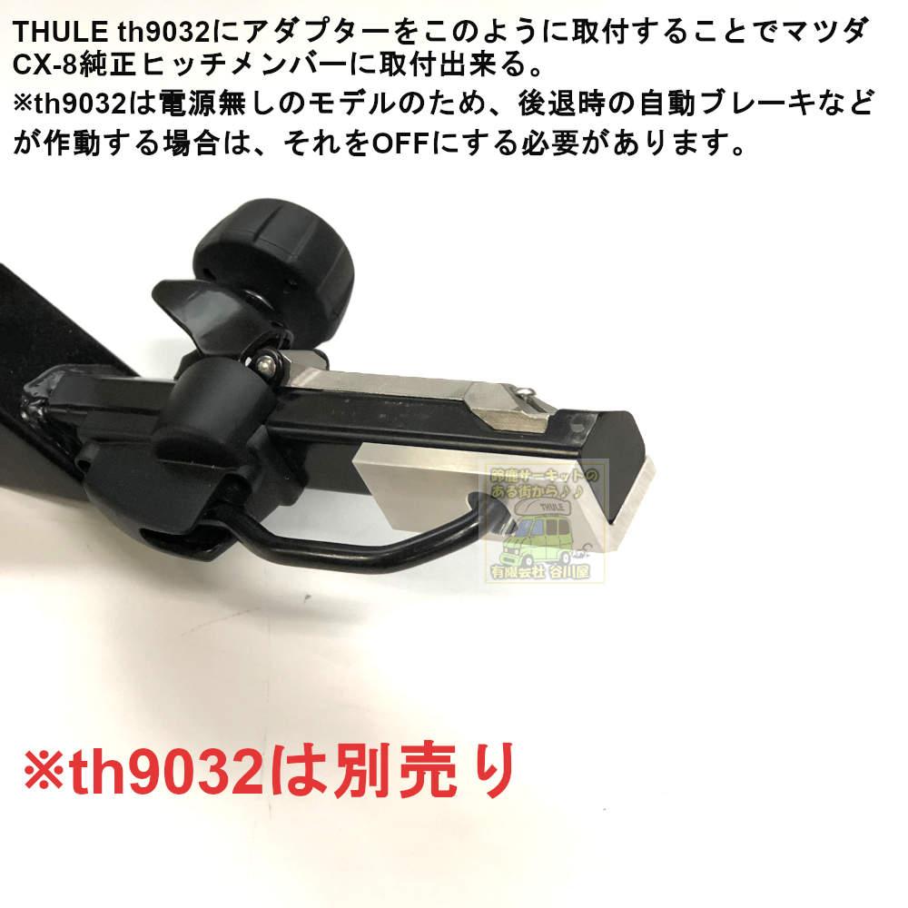 f:id:suzuka-mieken:20200401162149j:plain