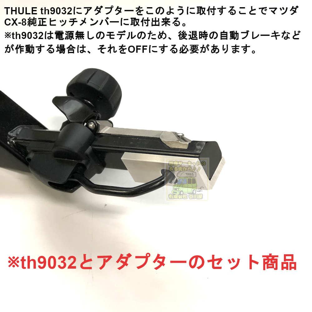 f:id:suzuka-mieken:20200401162150j:plain