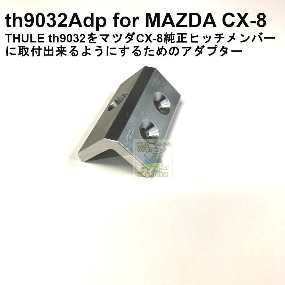 f:id:suzuka-mieken:20200401162257j:plain