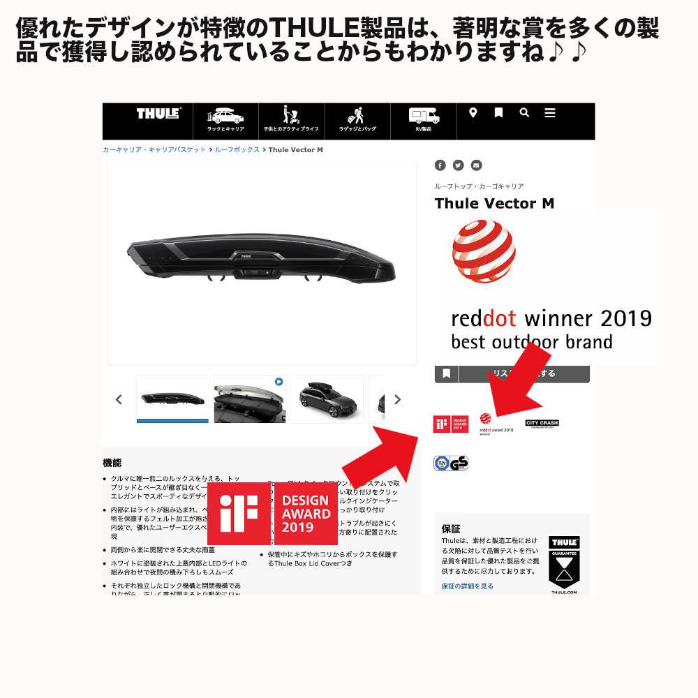 f:id:suzuka-mieken:20200420090555j:plain