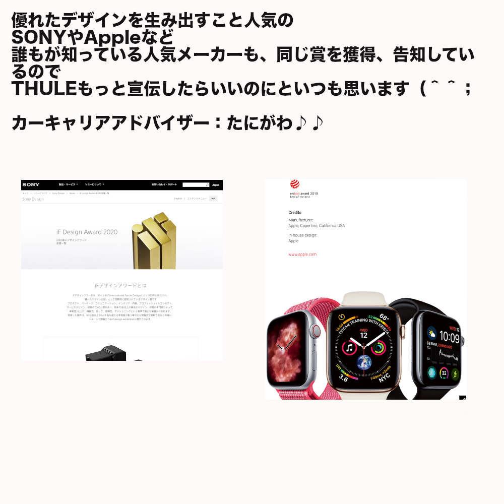 f:id:suzuka-mieken:20200420090558j:plain