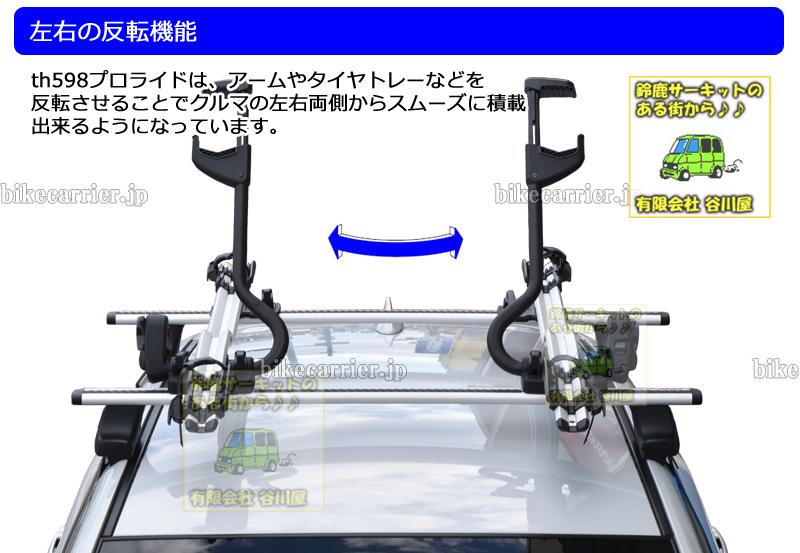 f:id:suzuka-mieken:20200428122827j:plain