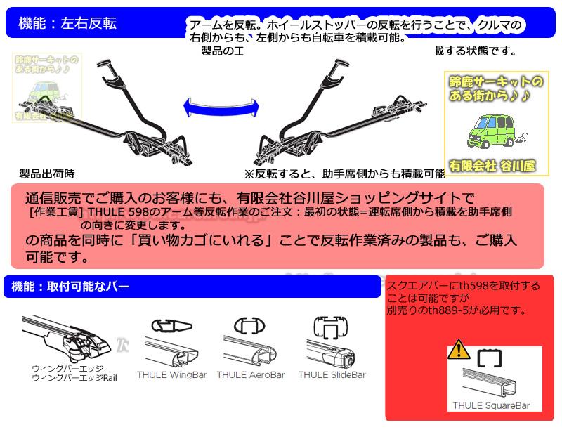 f:id:suzuka-mieken:20200428122828j:plain