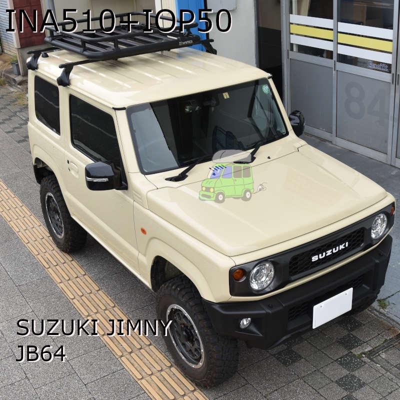 f:id:suzuka-mieken:20200630185814j:plain