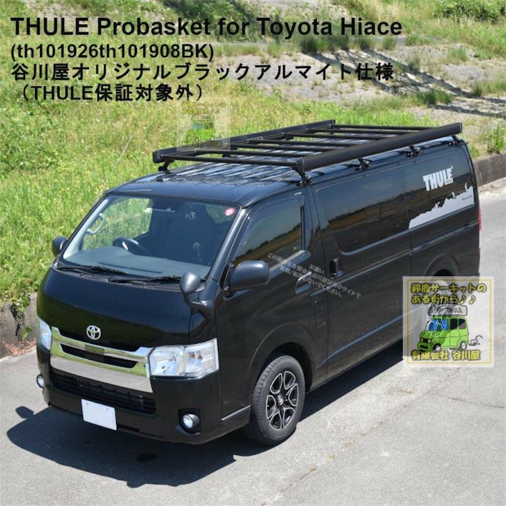 f:id:suzuka-mieken:20200831213239j:image