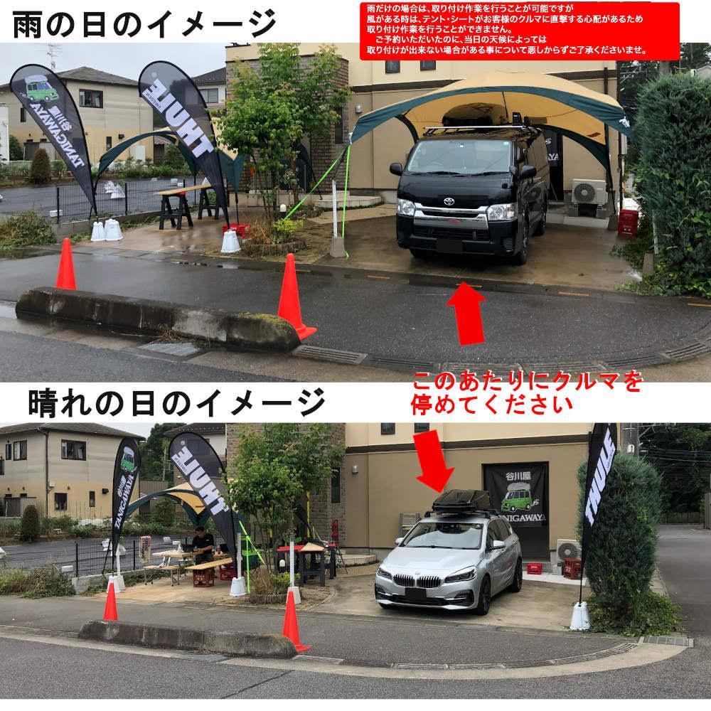 f:id:suzuka-mieken:20200901080753j:plain