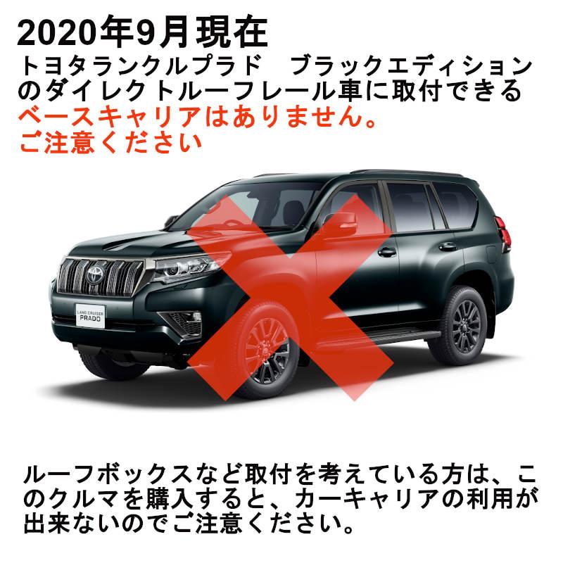 f:id:suzuka-mieken:20200912171648j:plain