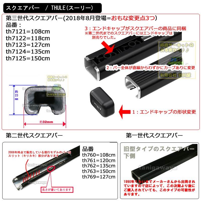 f:id:suzuka-mieken:20200926094603j:plain