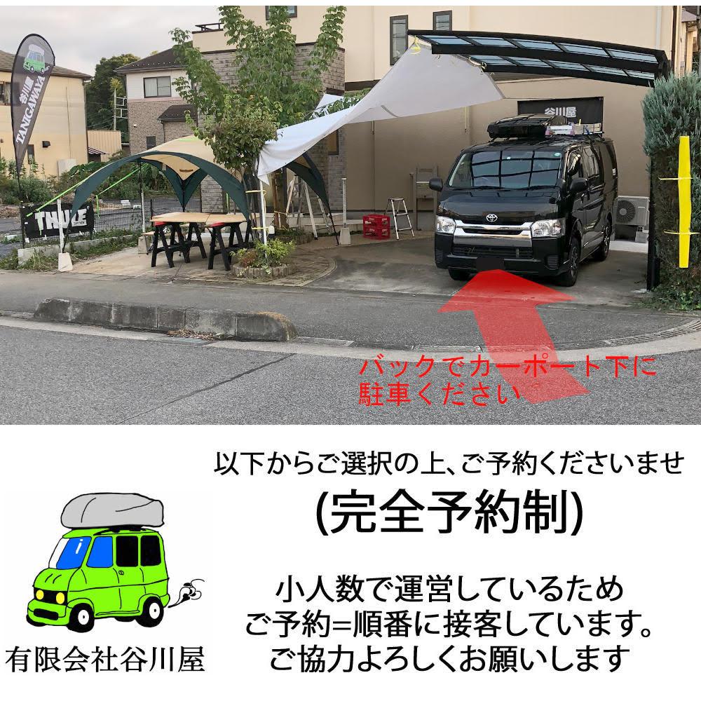 f:id:suzuka-mieken:20201111110046j:plain