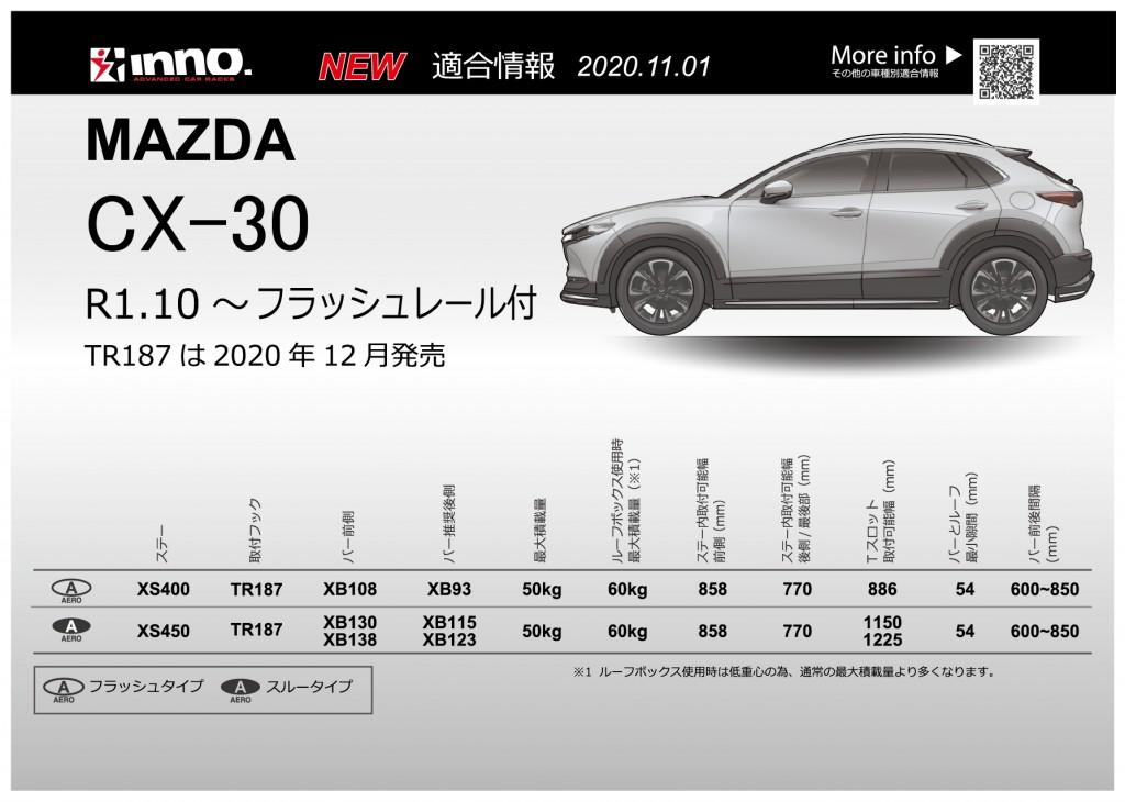f:id:suzuka-mieken:20201125171153j:plain