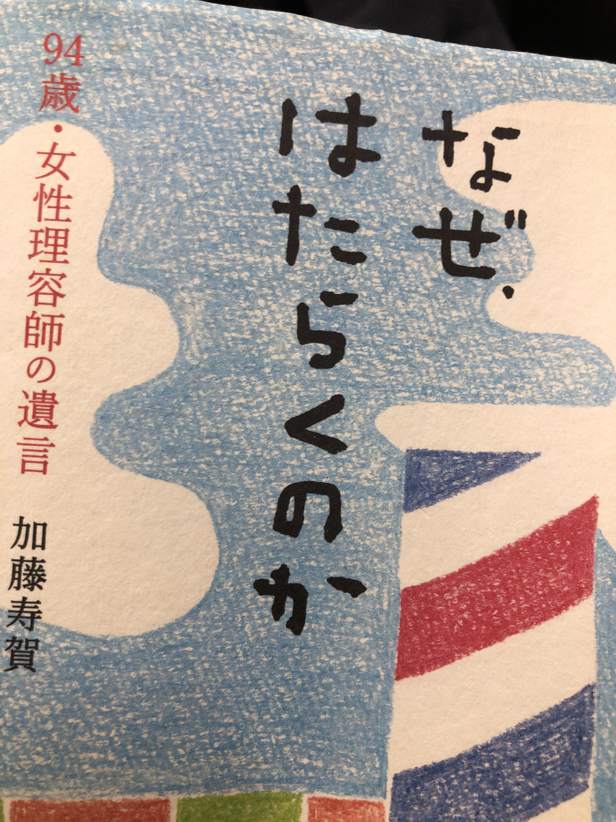 f:id:suzuka-mieken:20210226100015j:plain