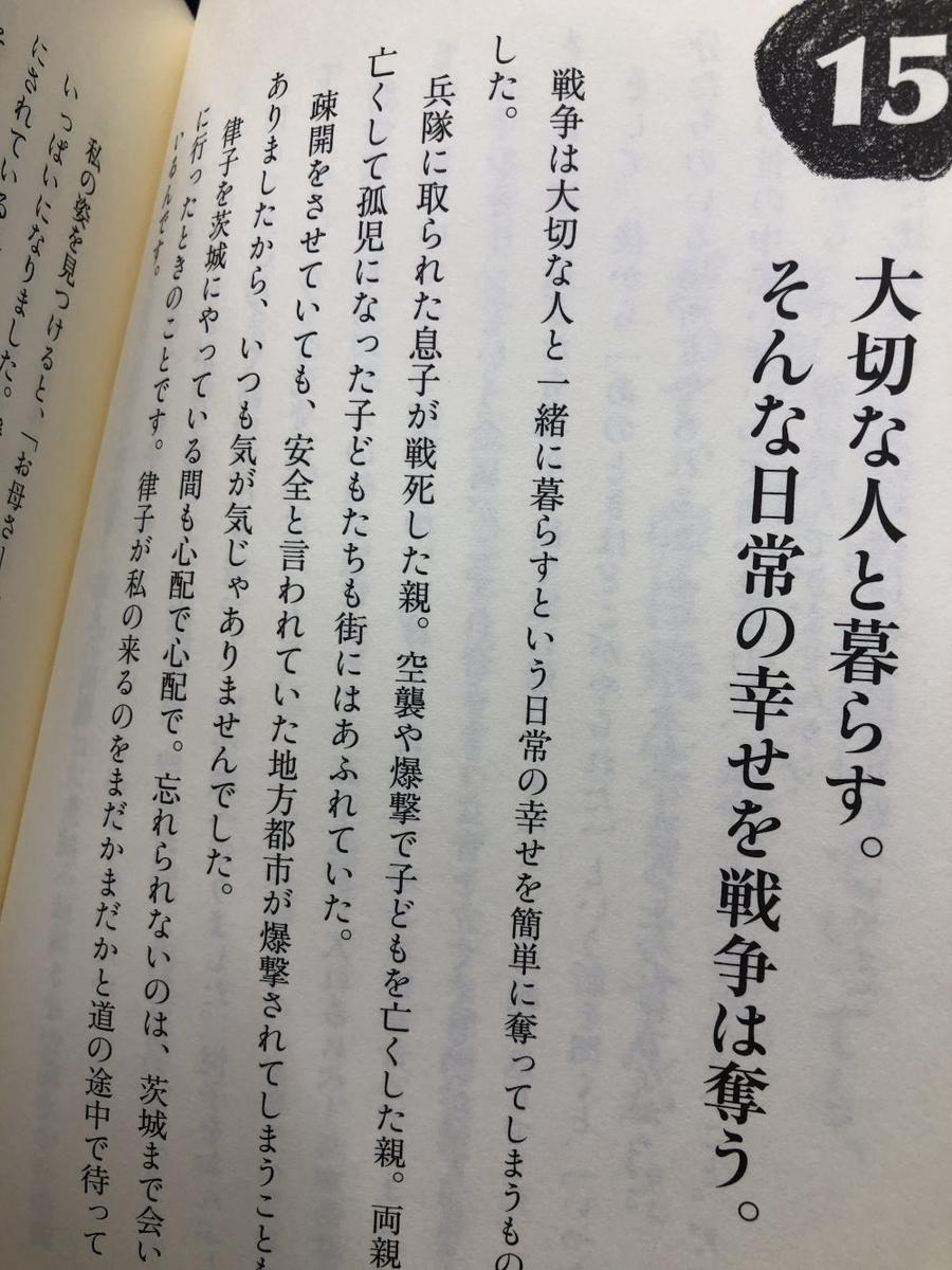f:id:suzuka-mieken:20210226100019j:plain