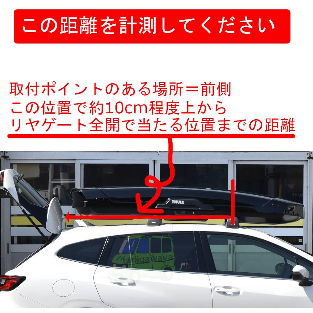f:id:suzuka-mieken:20210311112727j:plain