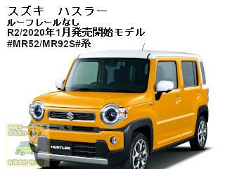 f:id:suzuka-mieken:20210318124424j:plain