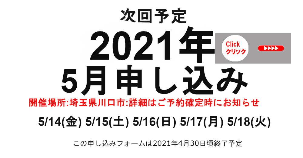 f:id:suzuka-mieken:20210327143009j:plain