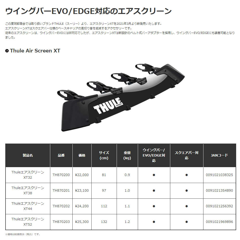 f:id:suzuka-mieken:20210403152108j:plain