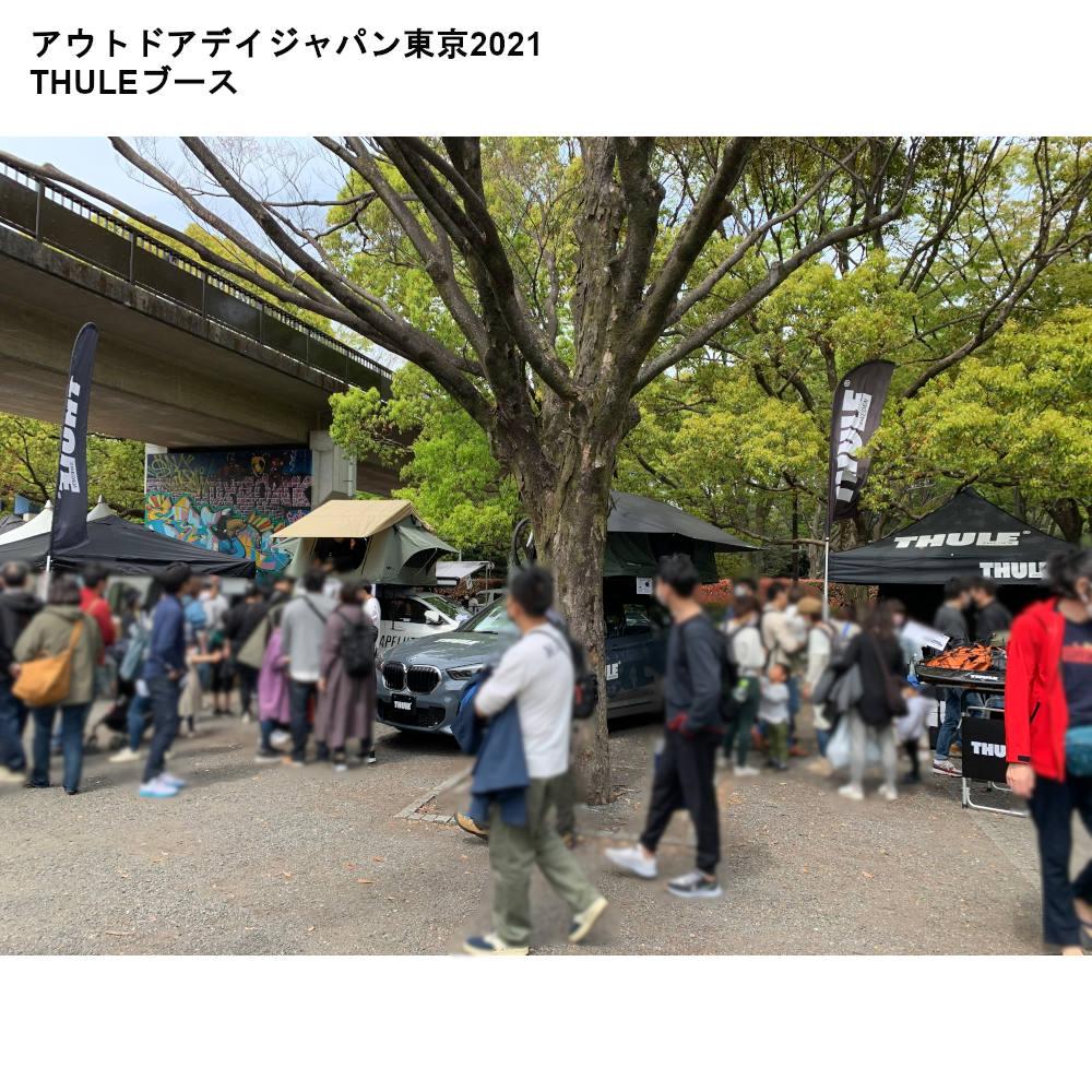 f:id:suzuka-mieken:20210404112607j:plain