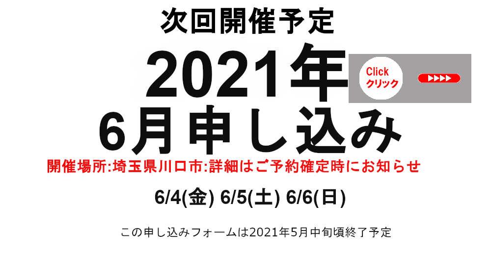 f:id:suzuka-mieken:20210428140509j:plain