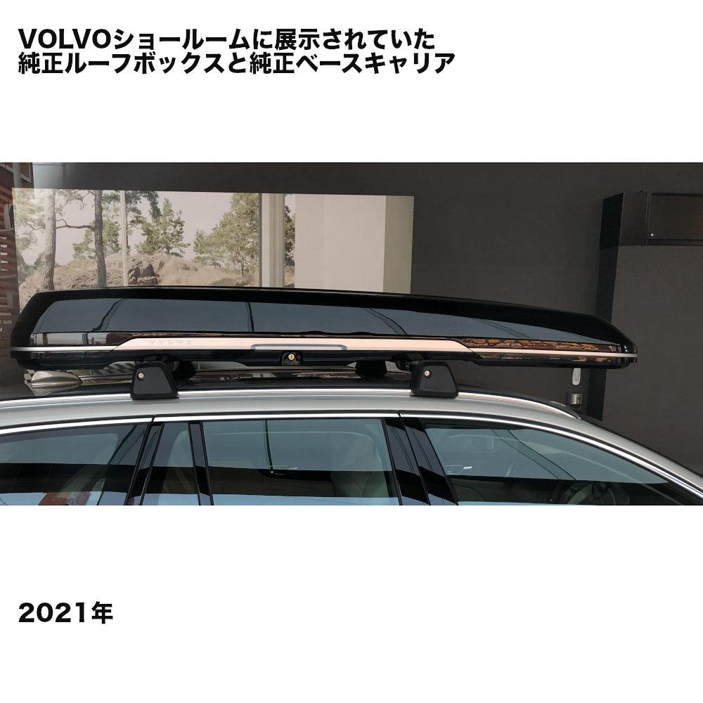 f:id:suzuka-mieken:20210507084629j:plain